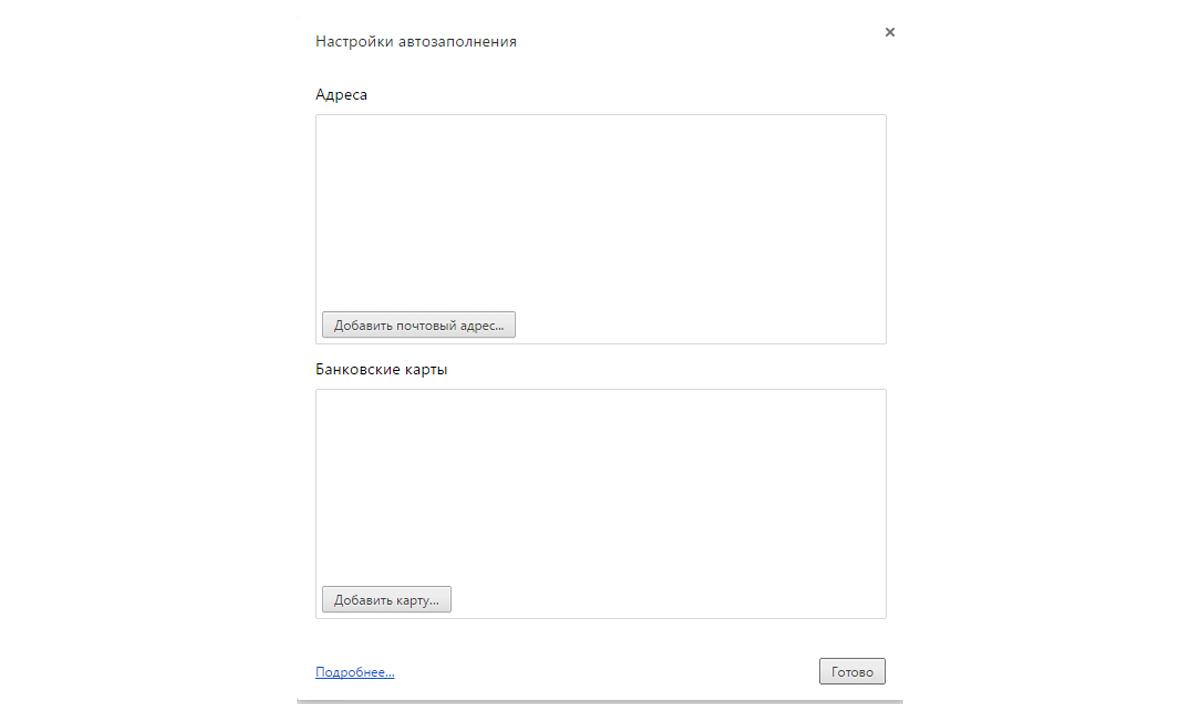 Kak_zashetit-svoyu-bankovskuyu-kartu-1