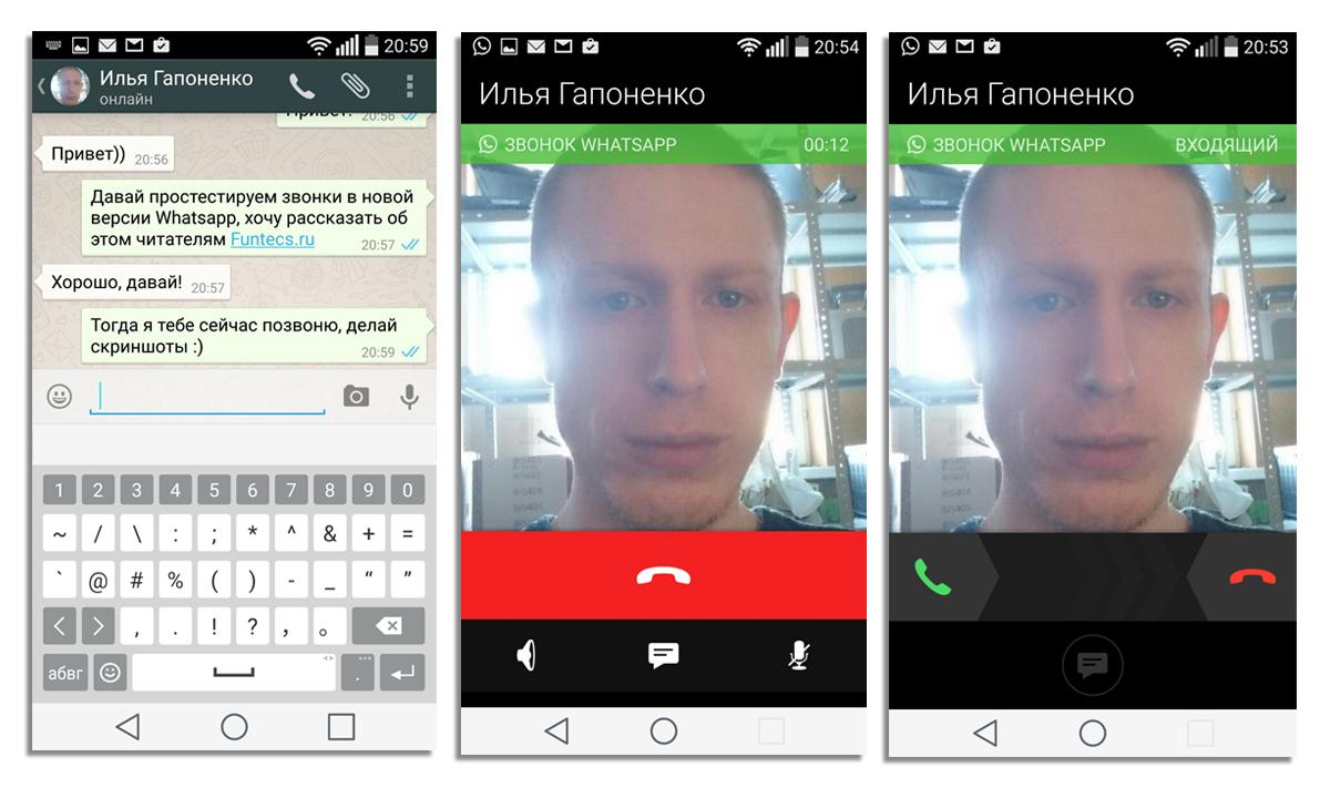 Как сделать видеовызов с айфона на айфон