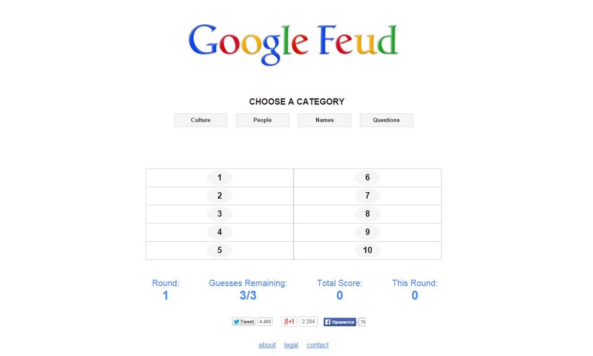 Google-Feud-novaya-igrushka-i-Google-Instant-1