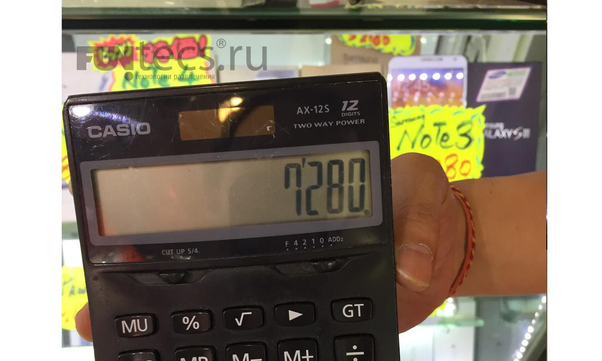 Mong-Kok-9