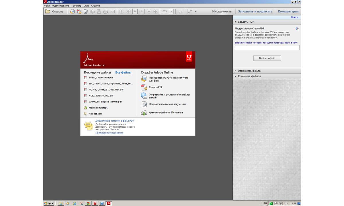 Kak-preobrazovat-PDF-v-dokument-Word-2-5
