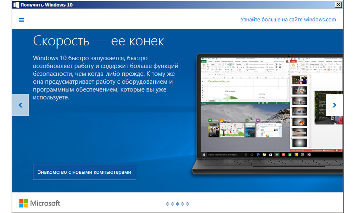 K-sogaleniyu-windows-10-ne-zapuskaetsya-3