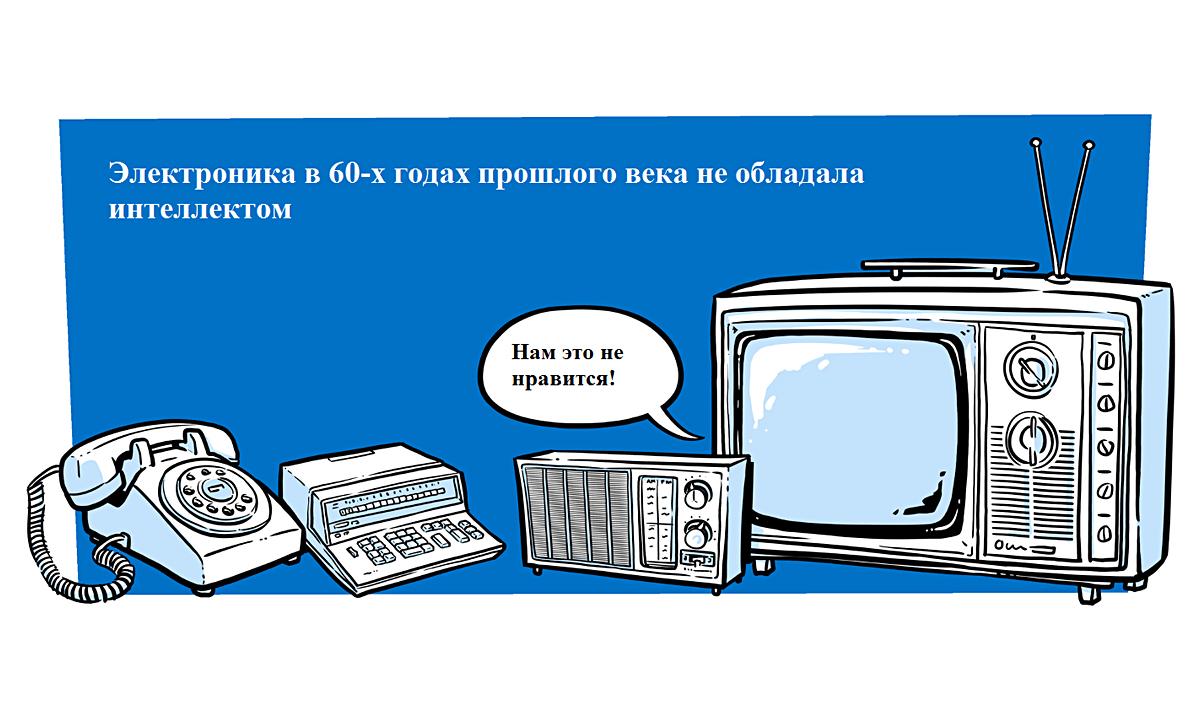 Istoriya-Intel-v-vide-komiksa-1