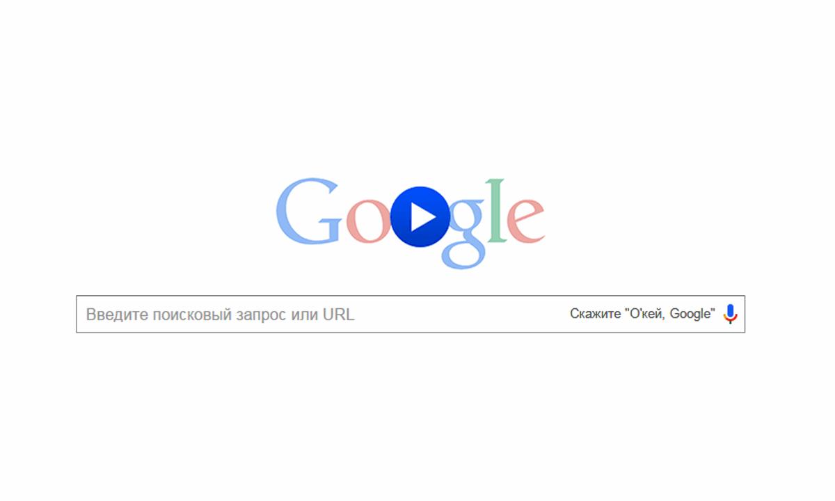 pamyat-android-wear-dlya-iphone-ok-google-4