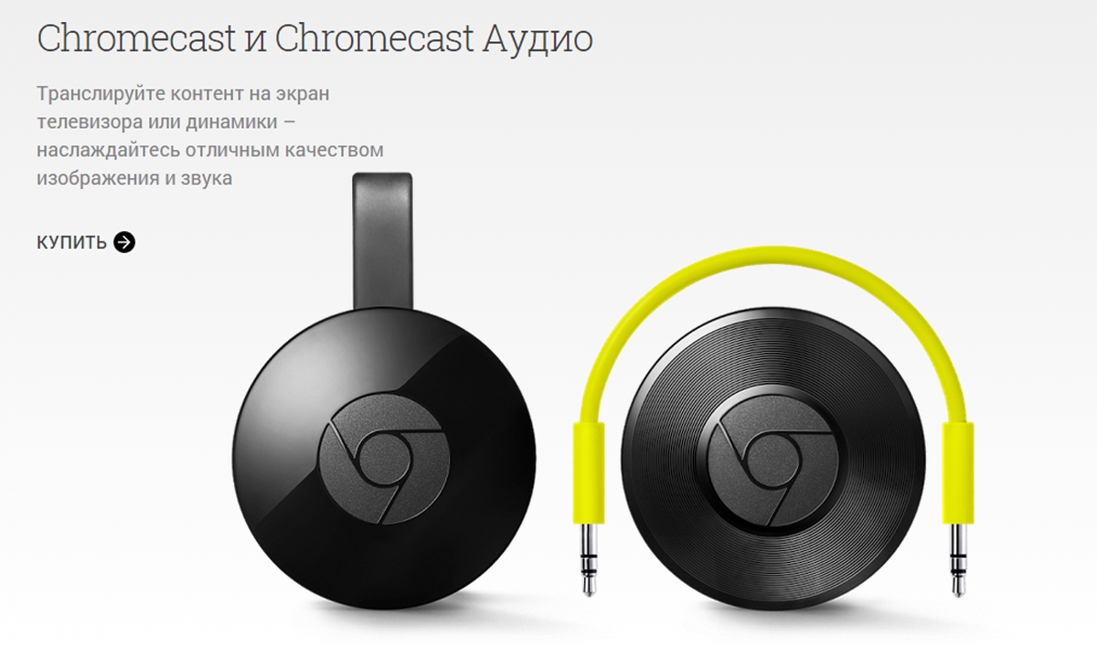 Novoe-oborudovaniye-ot-Google-energiya-iz-vozduha-1
