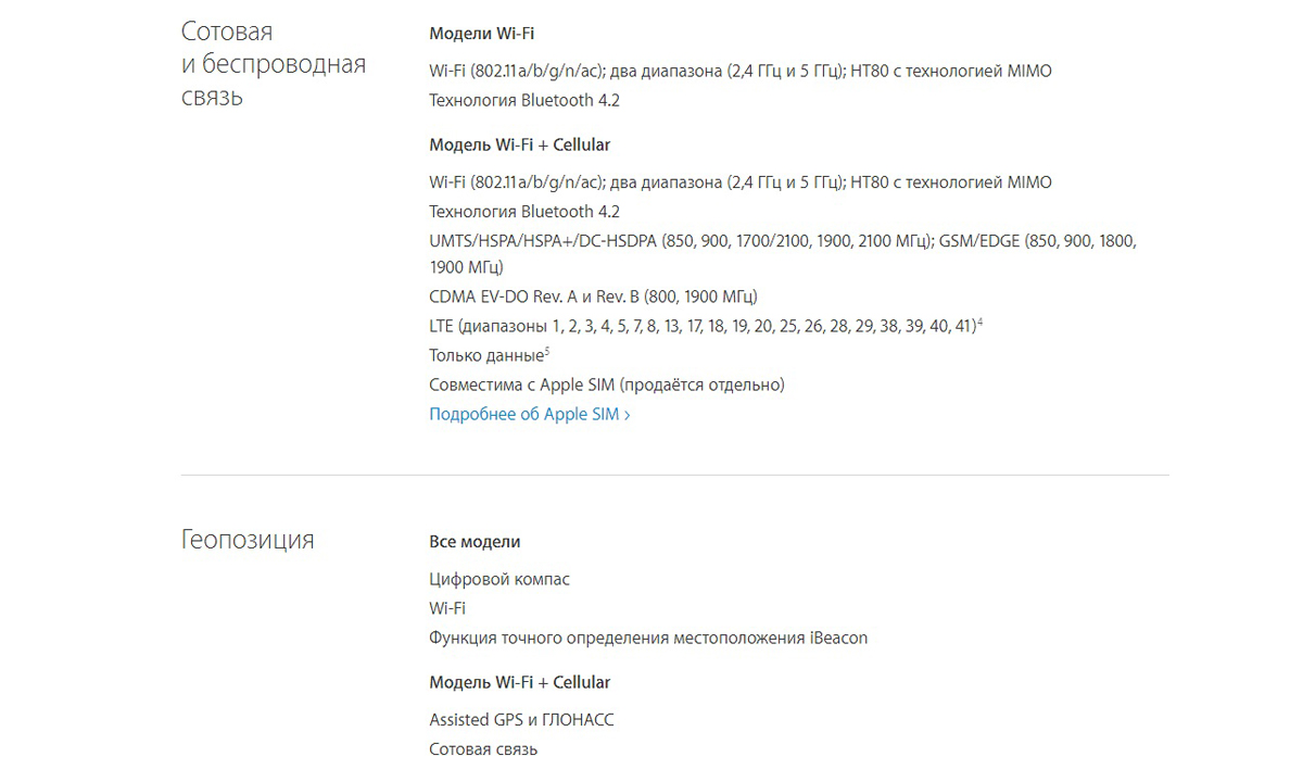 iPad-Pro-chto-tam-vnutri-05