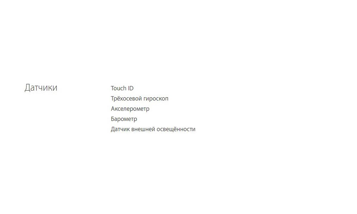 iPad-Pro-chto-tam-vnutri-06