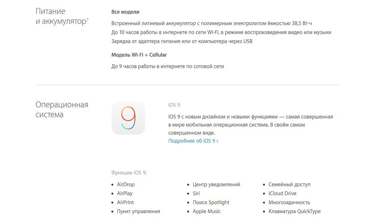 iPad-Pro-chto-tam-vnutri-07