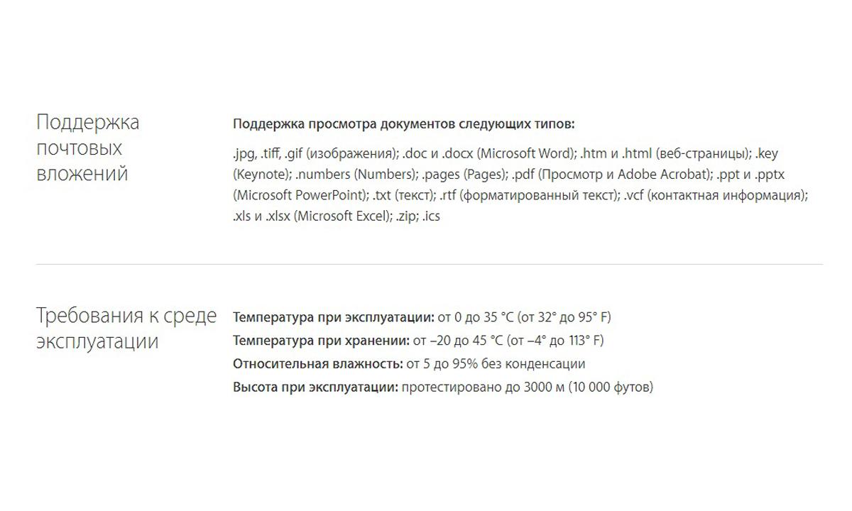 iPad-Pro-chto-tam-vnutri-08