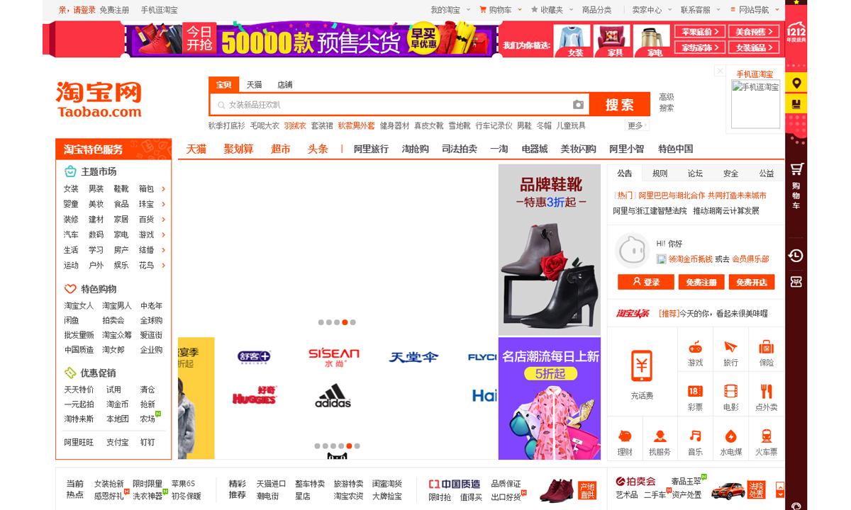 Alibaba-01