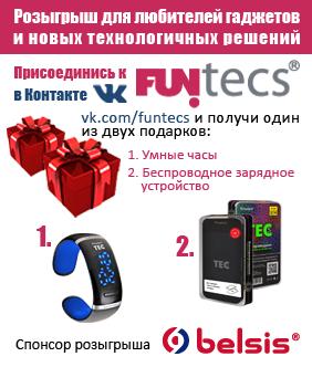 Группа Funtecs Вконтакте