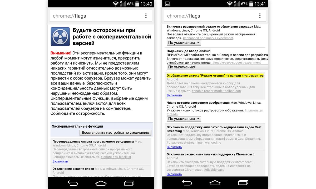 rejim_chteniya-1