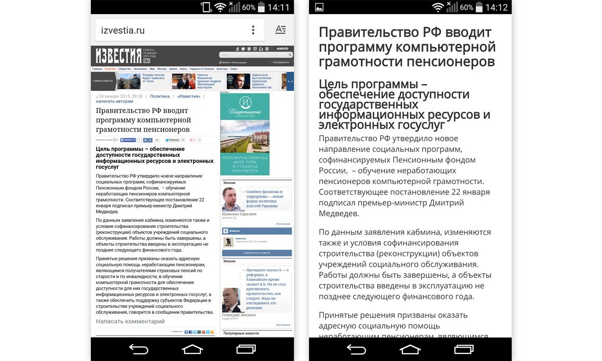 rejim_chteniya-2