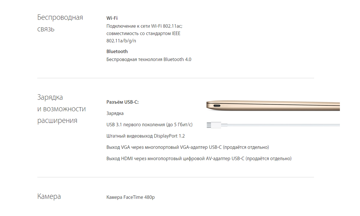 New-MacBook-USB-C-Preview-01