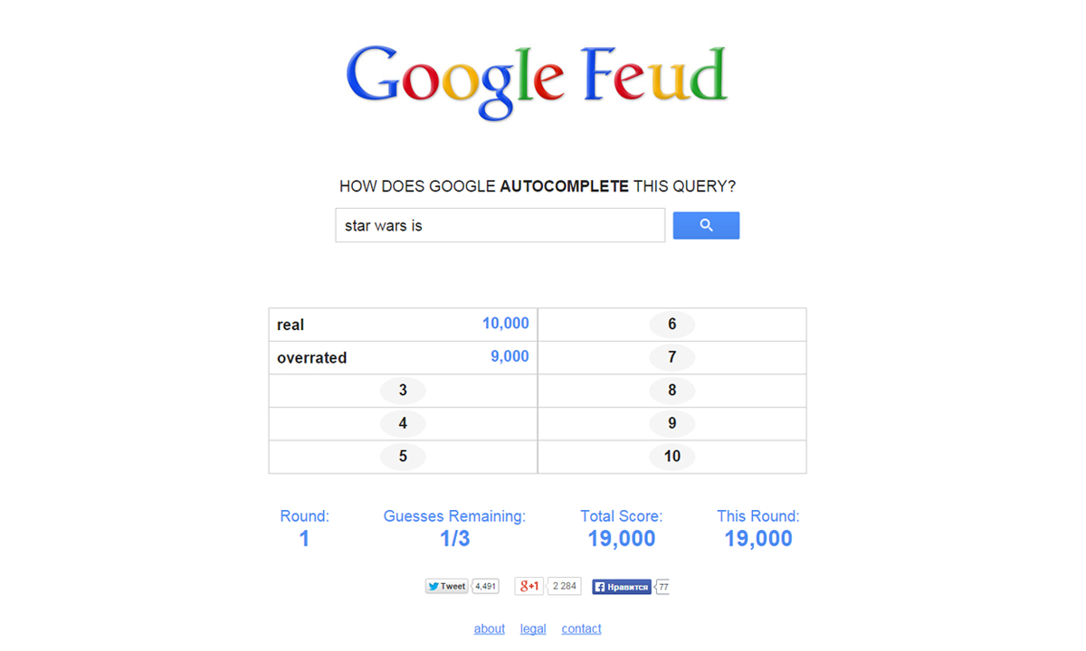 Google-Feud-novaya-igrushka-i-Google-Instant-2