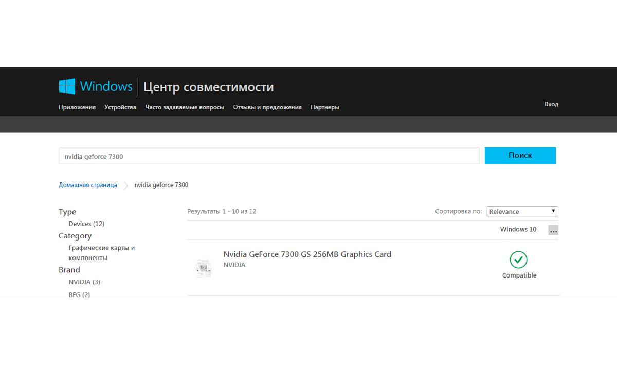 K-sogaleniyu-windows-10-ne-zapuskaetsya-1