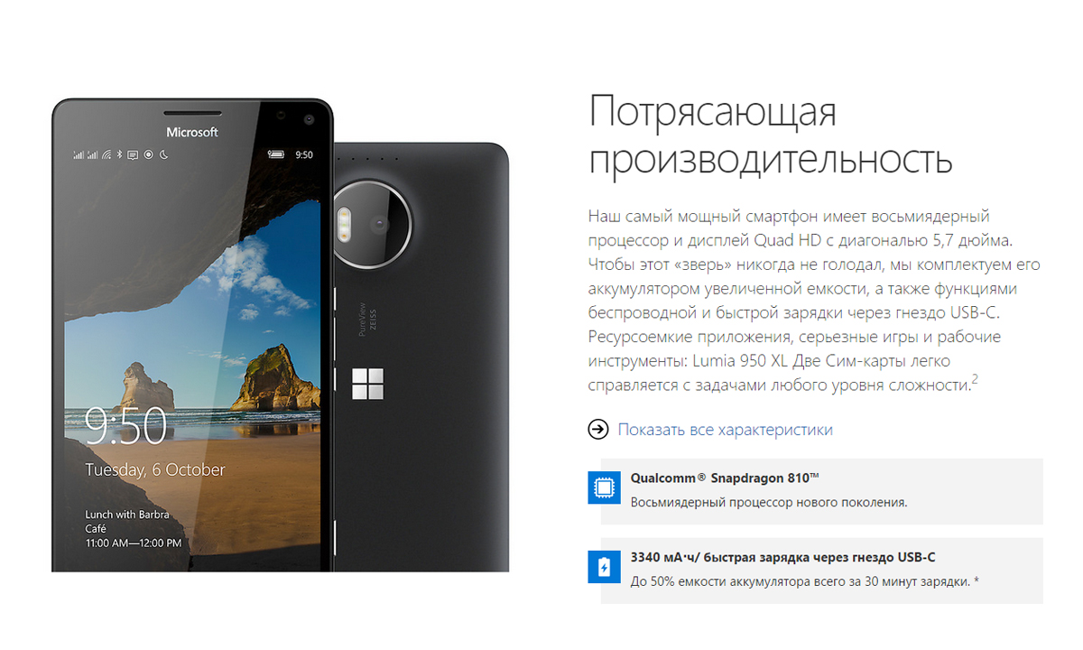 Oborudovanie-ot-Microsoft-smartfoni-fitnes-brasleti-1