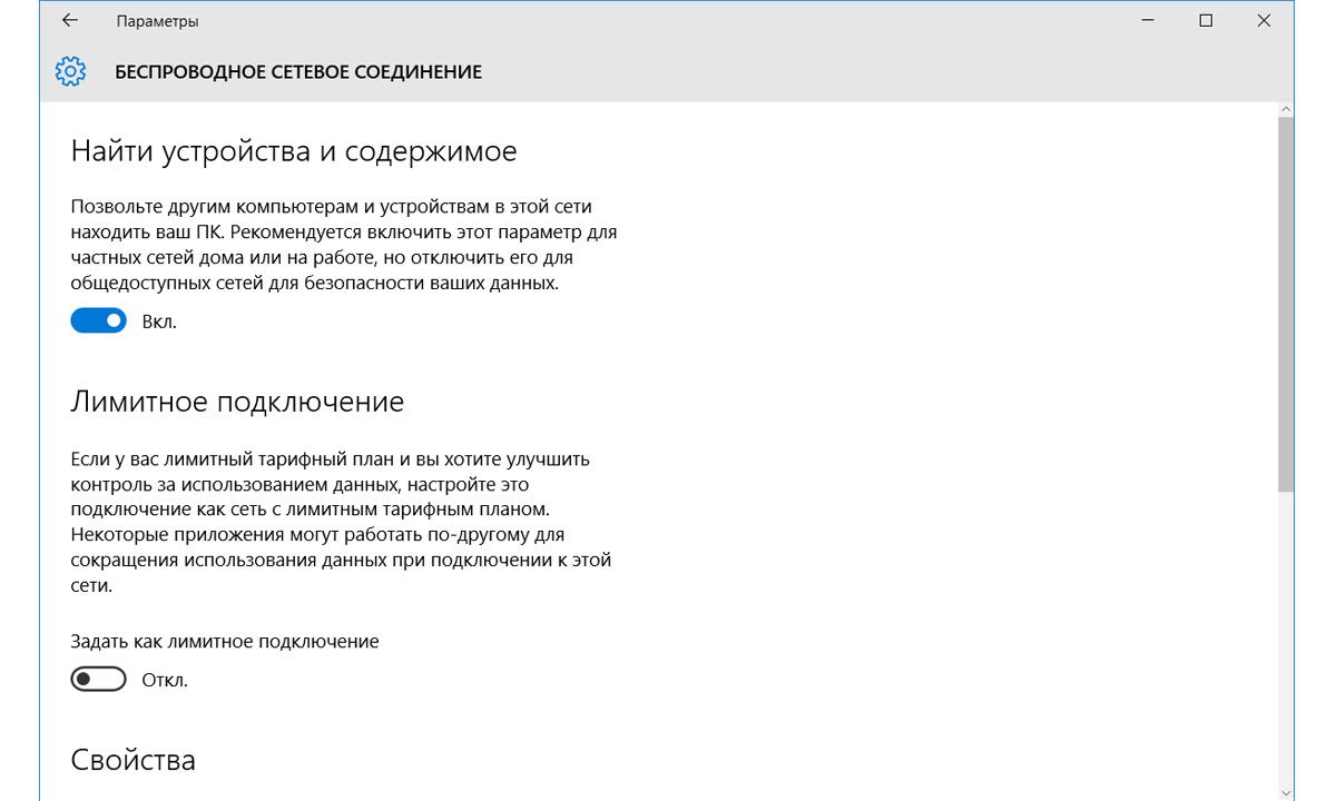 10-sovetov-polzovatelyam-windows-10-chast-2-1